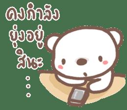 HereMhee lovely bear 2 sticker #11112135