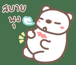 HereMhee lovely bear 2 sticker #11112137