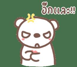 HereMhee lovely bear 2 sticker #11112138