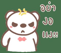 HereMhee lovely bear 2 sticker #11112139