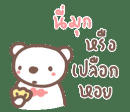 HereMhee lovely bear 2 sticker #11112140