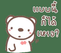 HereMhee lovely bear 2 sticker #11112142