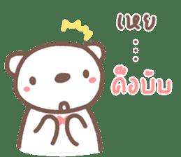 HereMhee lovely bear 2 sticker #11112143