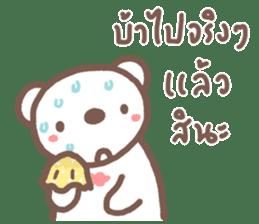 HereMhee lovely bear 2 sticker #11112144