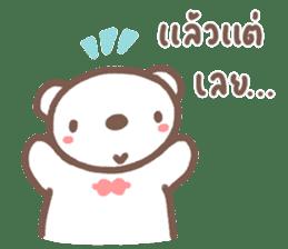 HereMhee lovely bear 2 sticker #11112145