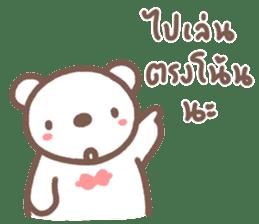 HereMhee lovely bear 2 sticker #11112146