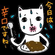 สติ๊กเกอร์ไลน์ The cat that he likes curry