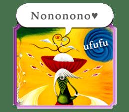 Goddess of flowers -e- sticker #11116449