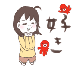 The girl who likes octopuses. sticker #11121153