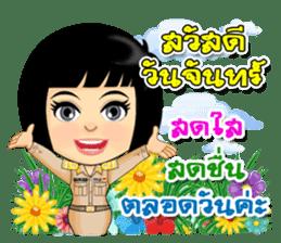 Num Fon & Kon Mek are Thai Officers sticker #11122024