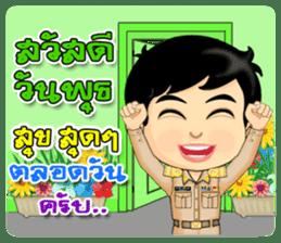 Num Fon & Kon Mek are Thai Officers sticker #11122029
