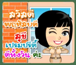 Num Fon & Kon Mek are Thai Officers sticker #11122030