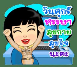 Num Fon & Kon Mek are Thai Officers sticker #11122032
