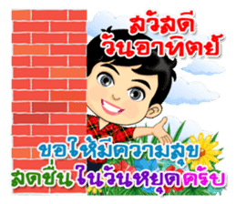 Num Fon & Kon Mek are Thai Officers sticker #11122037