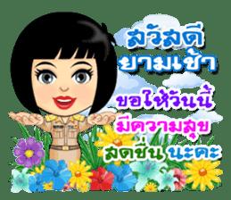 Num Fon & Kon Mek are Thai Officers sticker #11122038