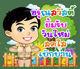 Num Fon & Kon Mek are Thai Officers sticker #11122039