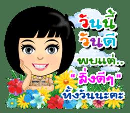 Num Fon & Kon Mek are Thai Officers sticker #11122040
