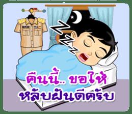 Num Fon & Kon Mek are Thai Officers sticker #11122045
