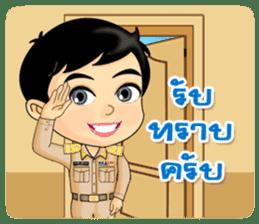 Num Fon & Kon Mek are Thai Officers sticker #11122047