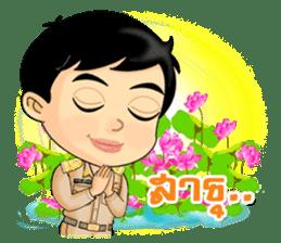 Num Fon & Kon Mek are Thai Officers sticker #11122055