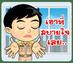 Num Fon & Kon Mek are Thai Officers sticker #11122063