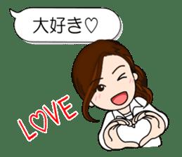 Day-to-day wife. sticker #11123188