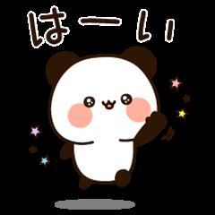 Uruuru panda