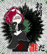 DIAURA 2 sticker #11128115