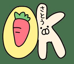 The Sato!!! sticker #11128381