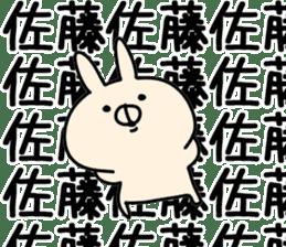The Sato!!! sticker #11128402