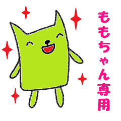 """""""MOMO-chan"""" only name sticker"""
