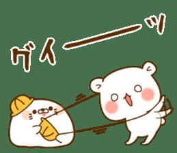 Vulgar bear VS Stinging tongue seal3.4 sticker #11132104