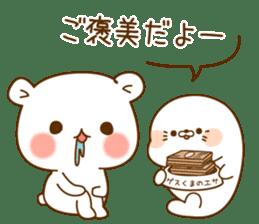 Vulgar bear VS Stinging tongue seal3.4 sticker #11132112
