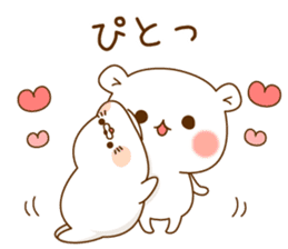Vulgar bear VS Stinging tongue seal3.4 sticker #11132125
