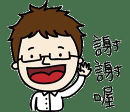 Professor's daily life sticker #11137066