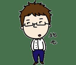 Professor's daily life sticker #11137070