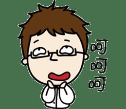 Professor's daily life sticker #11137072