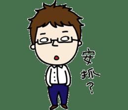 Professor's daily life sticker #11137075