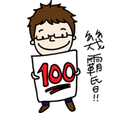Professor's daily life sticker #11137092
