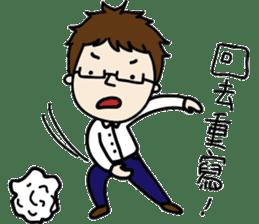 Professor's daily life sticker #11137094
