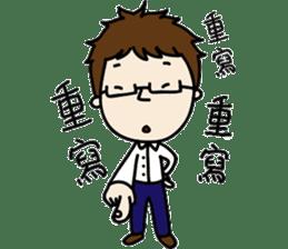 Professor's daily life sticker #11137095