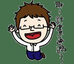 Professor's daily life sticker #11137097