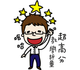 Professor's daily life sticker #11137100