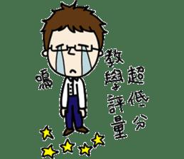 Professor's daily life sticker #11137101