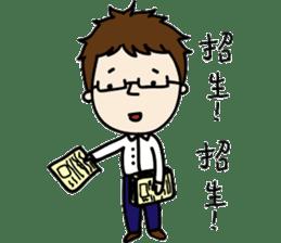 Professor's daily life sticker #11137103
