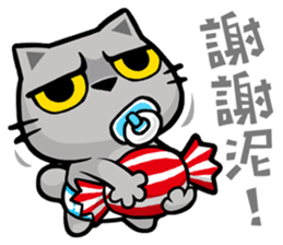 Meow Zhua Zhua - No.9 - sticker #11137186