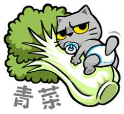 Meow Zhua Zhua - No.9 - sticker #11137190