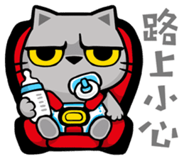 Meow Zhua Zhua - No.9 - sticker #11137193