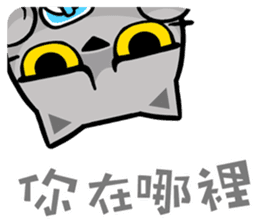Meow Zhua Zhua - No.9 - sticker #11137194