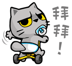 Meow Zhua Zhua - No.9 - sticker #11137195